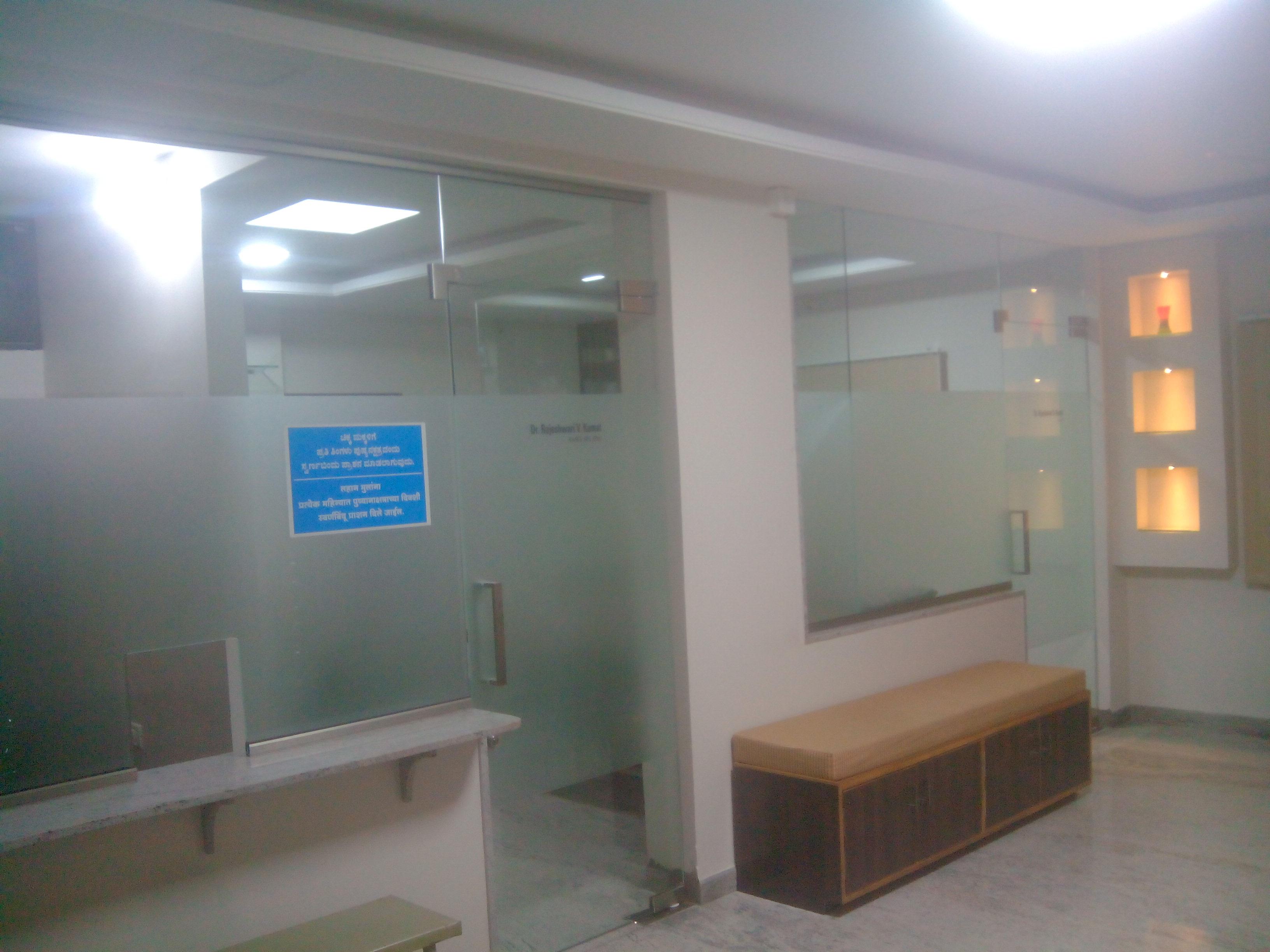 Dr Kamats Ayurvedic Clinic - Ayurvedic Medicine Clinic in city